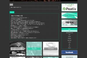 公式サイトを公開しました。